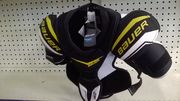 Hartiasuojat Bauer Supreme 150, JR